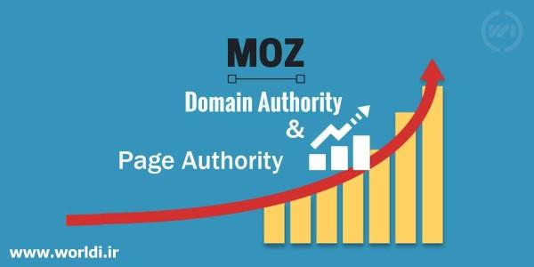 ابزار بررسی Page Authority و Domain Authority