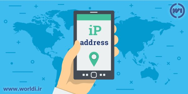 آدرس ip
